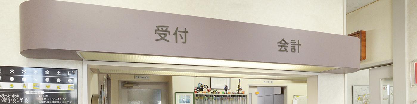 動物 病院 宅配 便